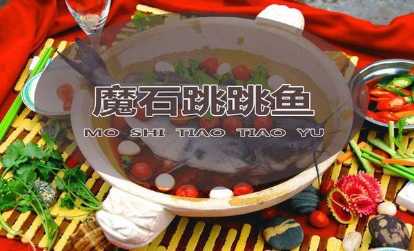 初鲜外带寿司(万达总店)