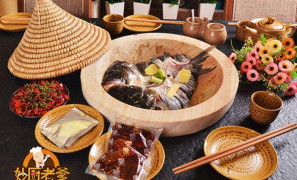 妙厨老爹泉水蒸汽石锅鱼(龙泉店)味道很有爱