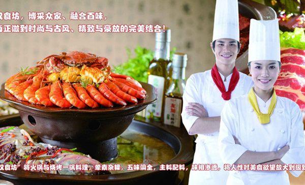 济南食府(石门店)