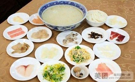 云南过桥米线(解放路店)
