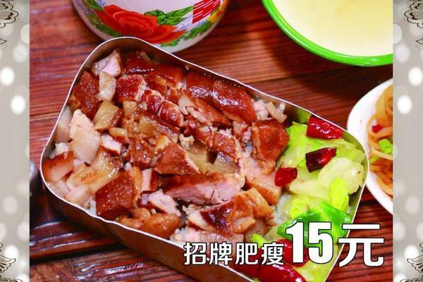 招招早餐(文庄路店)