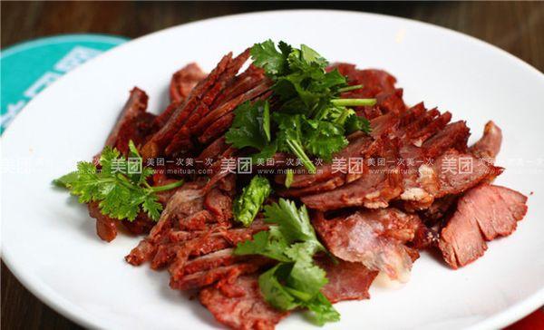 河南羊肉烩面味道好吃吗?