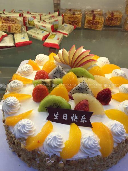 四季柠檬(顺德大良新世界店)