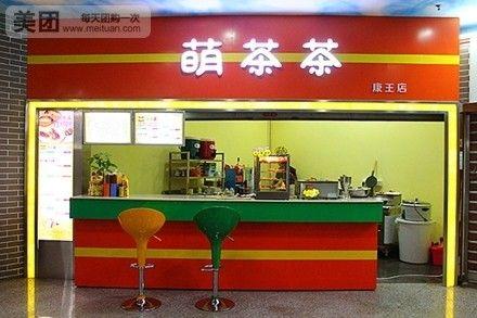 非七辣(向阳路店)