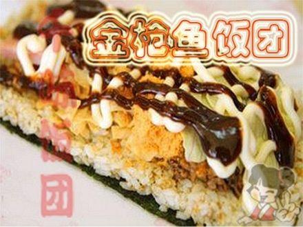 千味饭团寿司店怎么样