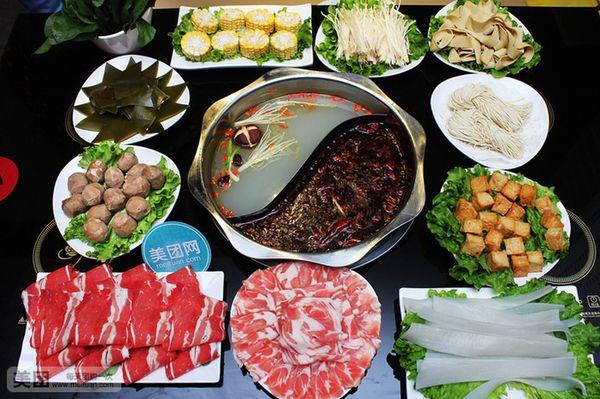 德乡园重庆火锅(赛格国际店)