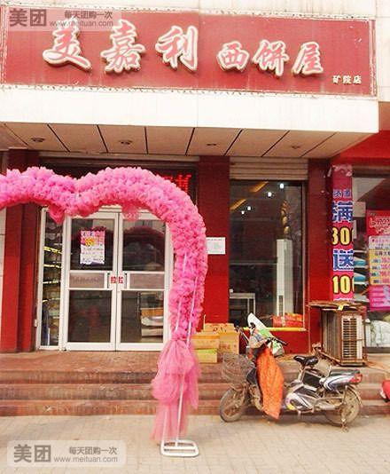 忆口香龙虾(江湖菜)