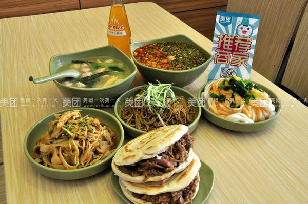 子午路张记肉夹馍(裕昌太阳城店)