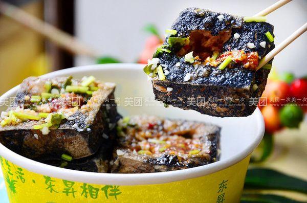 黑色经典长沙臭豆腐(狮子桥店)