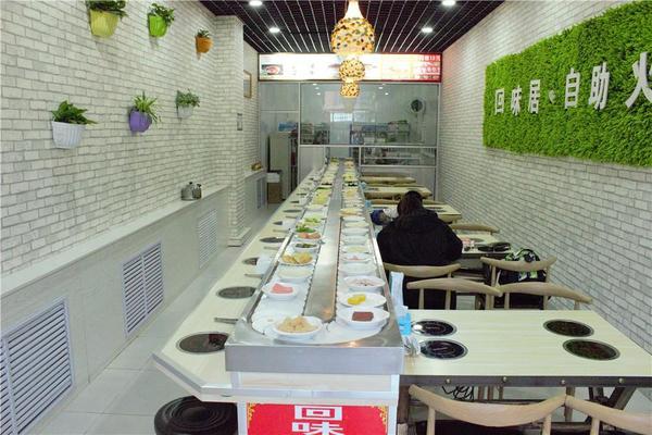 石锅金福鱼(尚记饭馆)