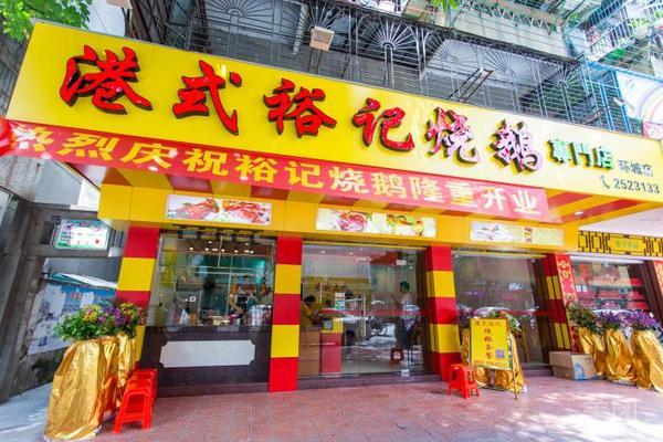 江城名轩烤鱼(火神庙店)
