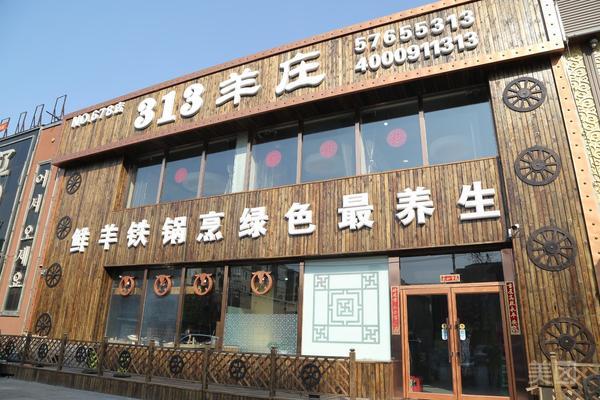 金麦蛋糕(大成街店)