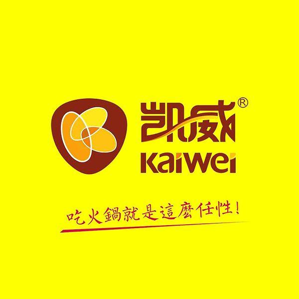凯威食享家(建设大道汉口店)