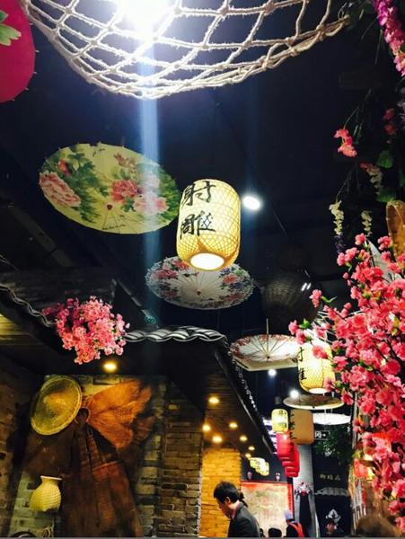羊老三老北京涮肉羊蝎子火锅(高沙店)