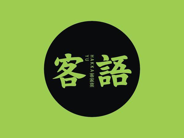 花鼓香豆捞(小树林清真店)