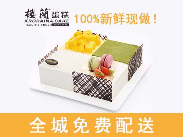 KRORAINA楼兰蛋糕(龙华文化广场店)怎么样?