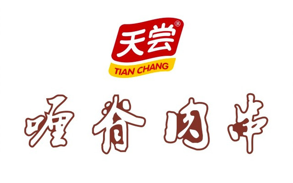 天尝哩脊肉串(江宁万达店)好吃吗?