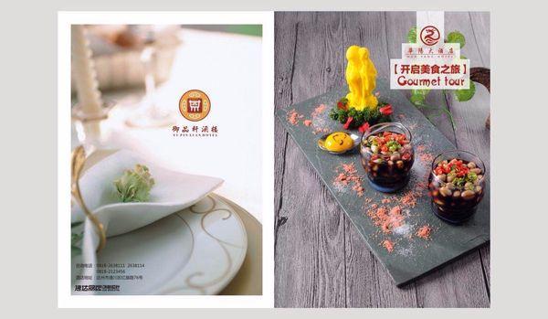 妙厨老爹泉水蒸汽石锅鱼(下沙沿江店)