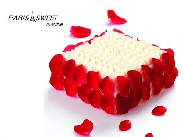 巴黎甜甜蛋糕(天府新区华阳店)怎么样?