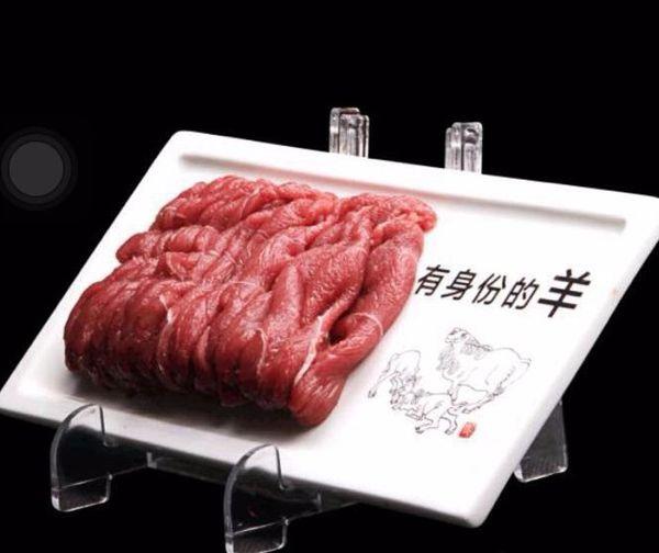 九段功夫烤肥牛(金帝豪店)