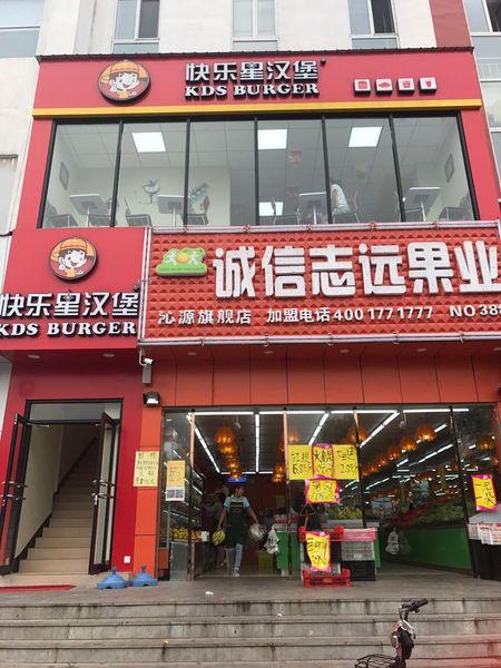 披萨兄弟(工农店)