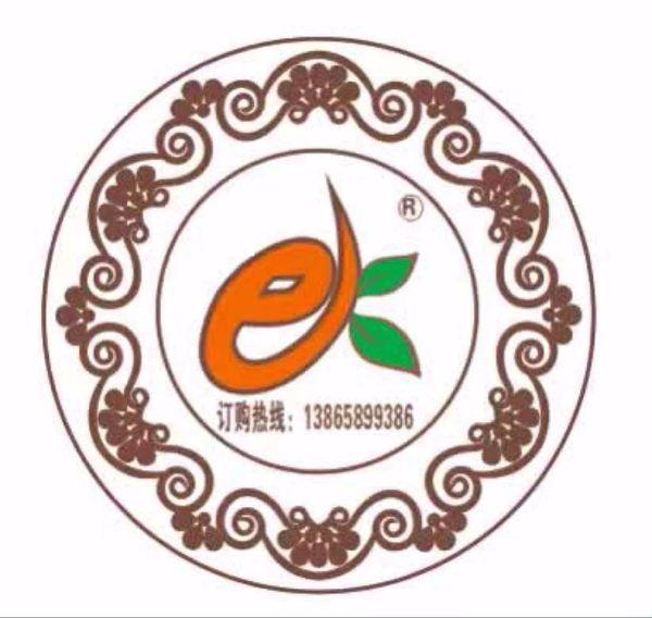 金陵面包店(解放碑店)
