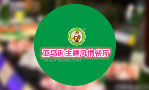 苗乡酸汤粉(御馨花城店)