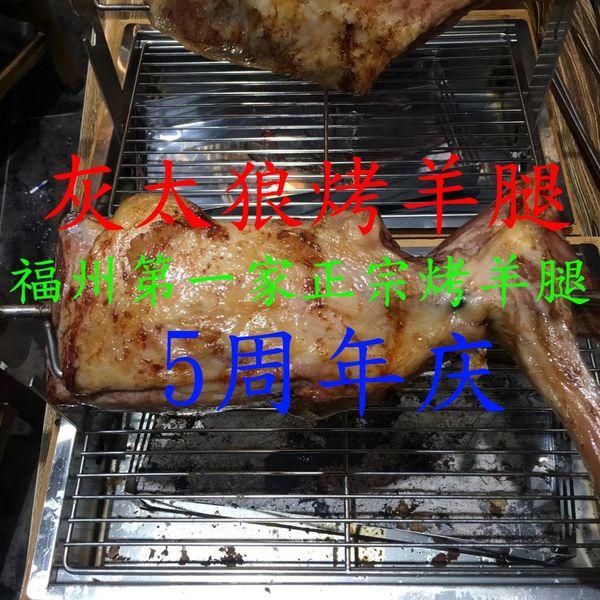 九锅一堂酸菜鱼(天佑城店)