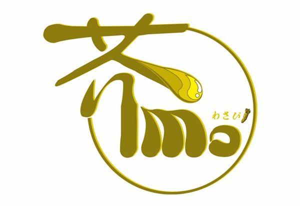 芥末日本料理(圣诺亚店)