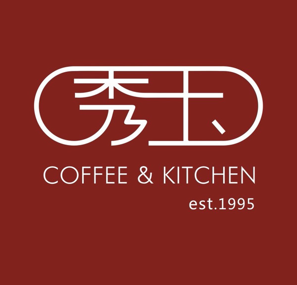 秀玉红茶坊(光谷二期店)