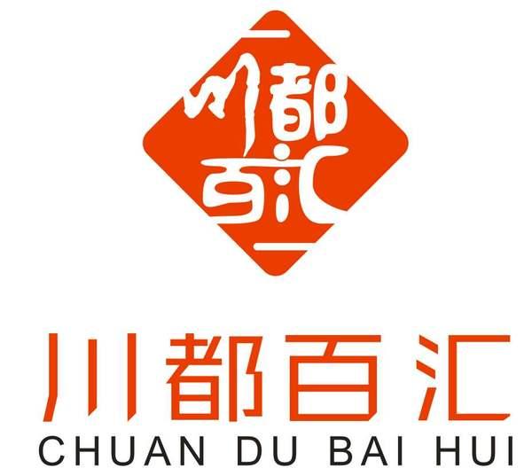 川都百汇(新佳丽广场店)
