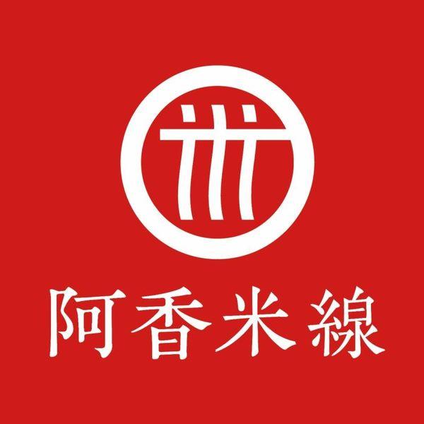 阿香米线(武汉经开万达广场店)大家怎么看?