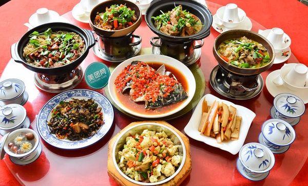 湘南人民公社味道很有爱
