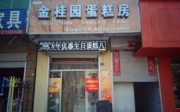 咖喱屋(杨家坪直港大道店)