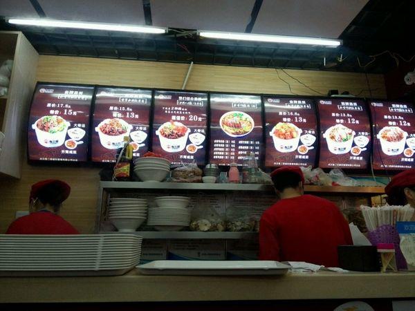 鲁二哥(火星美食街店)味道怎么样?