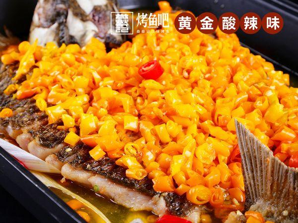 森燊记烤鱼吧(大洋百货店)