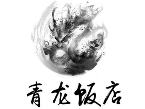 六顺香辣虾(连锁加盟店)