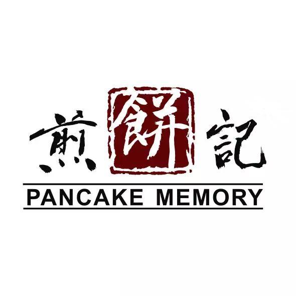 【橙v福利】煎饼记价值24元单人套餐500份免费领
