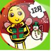 12月小蜜蜂2015