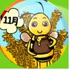 11月小蜜蜂2015