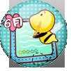 6月小蜜蜂2012