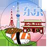 东京达人徽章