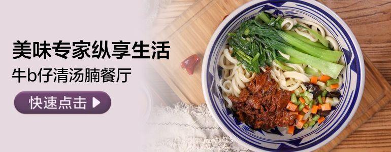 ub8优游彩票图片广告