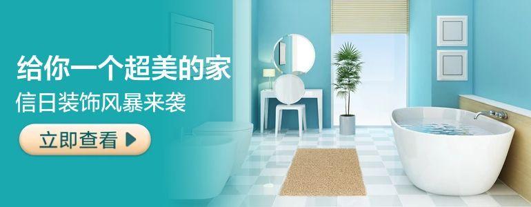 优游欢迎您!图片广告