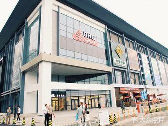 BHG Mall购物中心(空港店)