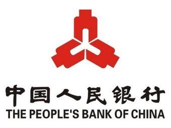 中国人民银行广西壮族自治区分行干部学校