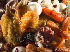 风光老灶麻辣香锅的图片