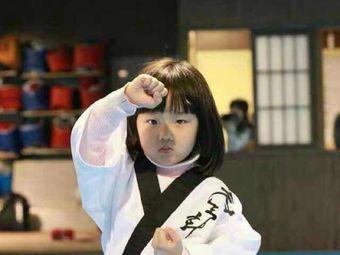 正心跆拳道俱乐部