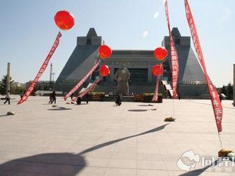 黑龙江省图书馆