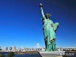 东京自由女神像